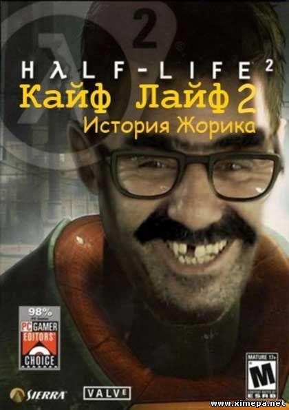 Торрент игры стрелялки 2012