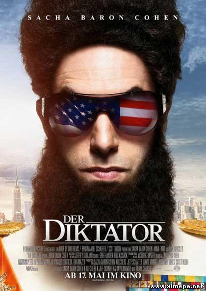 Скачать фильм Диктатор бесплатно торрент