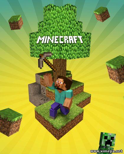 Скачать игру Minecraft бесплатно торрент