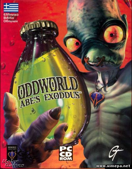 Скачать игру Oddworld 2: Abe's Exoddus бесплатно торрент