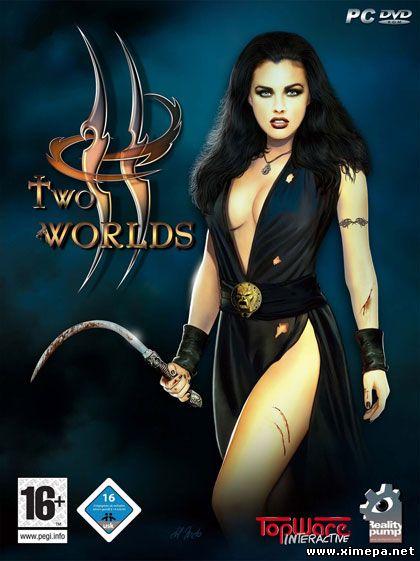 Скачать игру Two Worlds бесплатно торрент