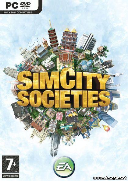 Скачать SimCity Societies Deluxe  Edition бесплатно торрент