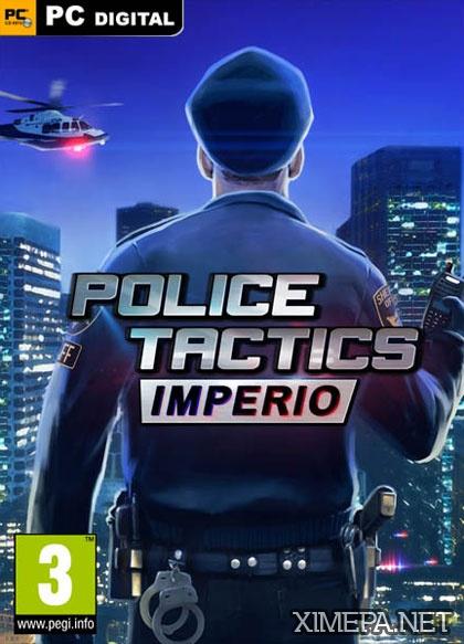 постер зрелище Police Tactics Imperio