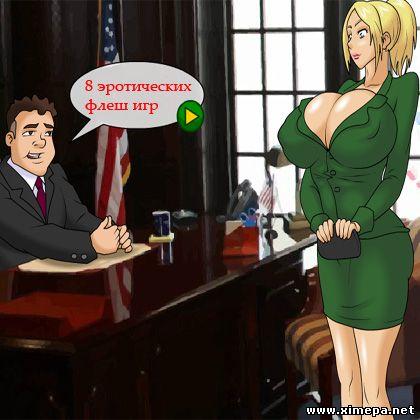 Видео из категории засунула / русское порно онлайн