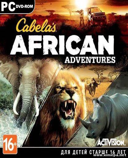 Скачать игру Cabelas African Adventures торрент бесплатно