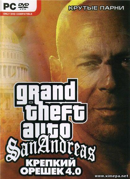 Скачать мод GTA San Andreas - Die Hard 4.0 торрент