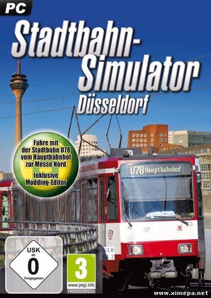 Скачать игру Stadtbahn: Simulator Dusseldorf торрент