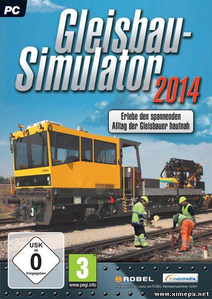 Скачать игру Gleisbau - Simulator 2014 торрент бесплатно