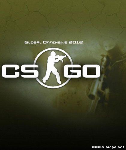 Скачать игру Counter-Strike: Global Offensive бесплатно торрент