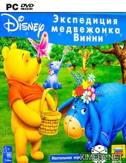 постер игры Винни. Игры с друзьями