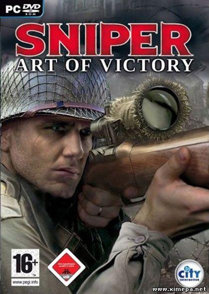 Скачать игры про снайпера торрент