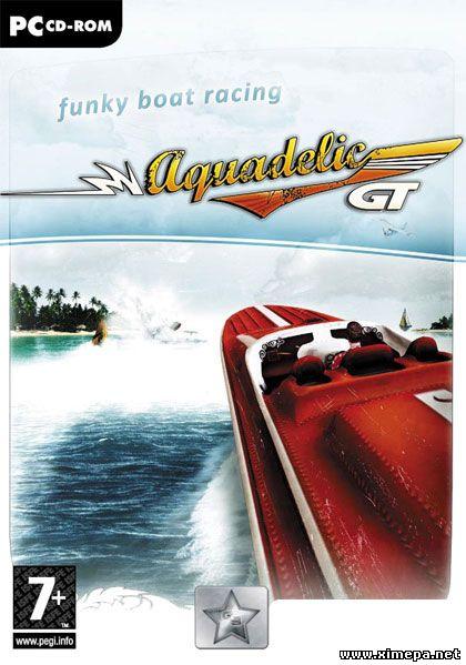 Скачать игру Aquadelic GT бесплатно торрент