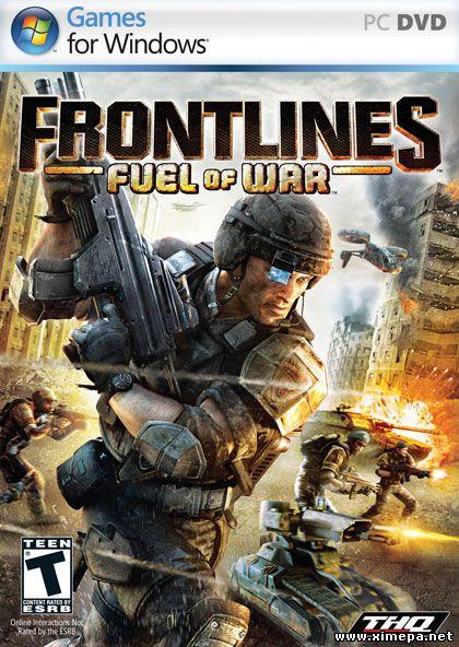 Скачать игру Frontlines: Fuel of War бесплатно торрент