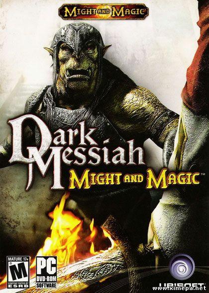 Скачать игру Dark Messiah of Might and Magic бесплатно торрент