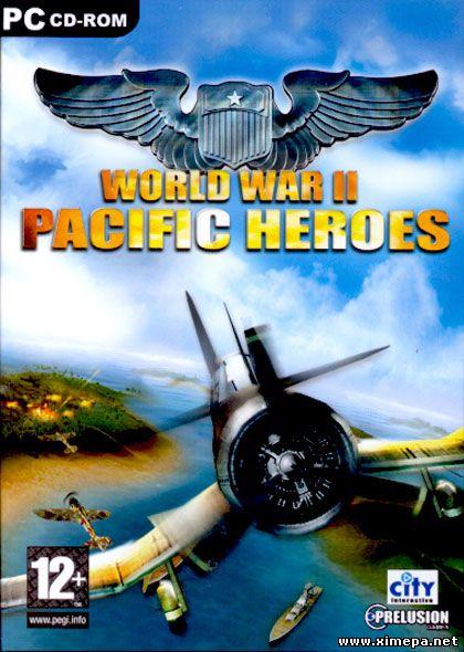 Скачать игру World War 2: Pacific Heroes бесплатно торрент