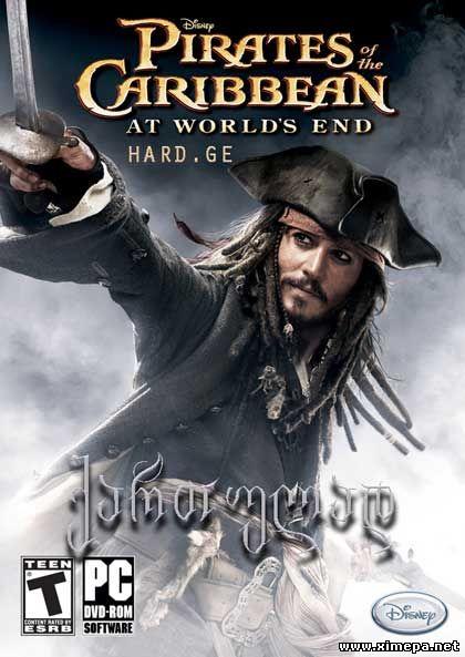 Скачать игру Пираты Карибского. Моря На краю света бесплатно торрент