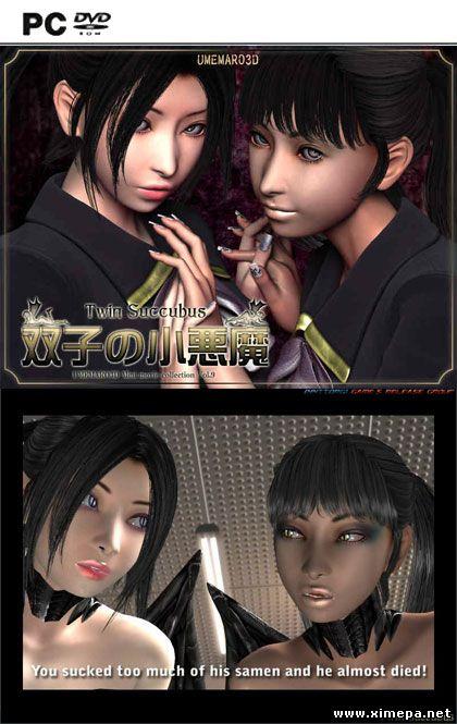 Скачать игру Umemaro 3D Twin Succubus торрент бесплатно