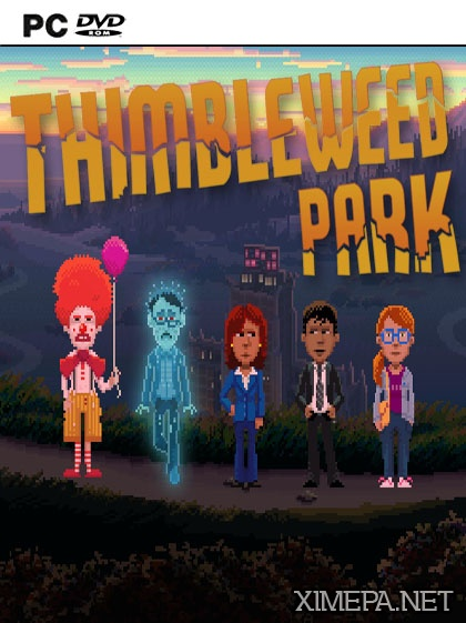 постер игры Thimbleweed Park