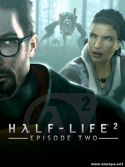 Скачать игру Half-Life 2: Episode Two торрент бесплатно