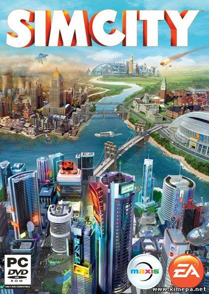 Скачать игру SimCity. Digital Deluxe торрент бесплатно