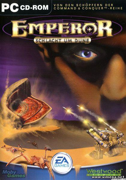 Скачать игру Император: Битва за Дюну торрент