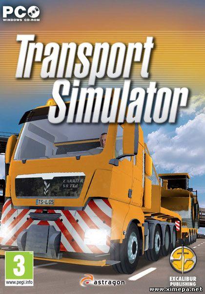 Скачать игру Special Transport Simulator торрент бесплатно