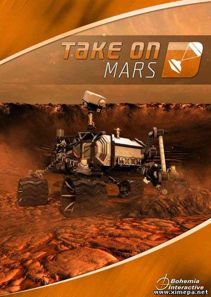 Скачать игру Take on Mars торрент бесплатно