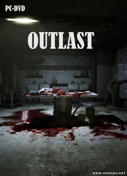 Скачать игру Outlast торрент бесплатно