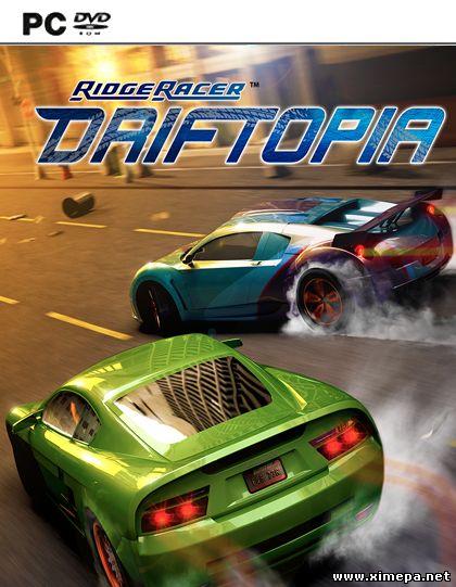 Скачать игру RIDGE RACER Driftopia торрент бесплатно