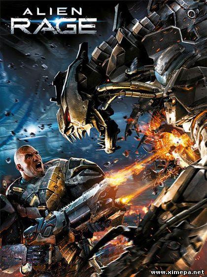 Скачать игру Alien Rage: Unlimited торрент бесплатно