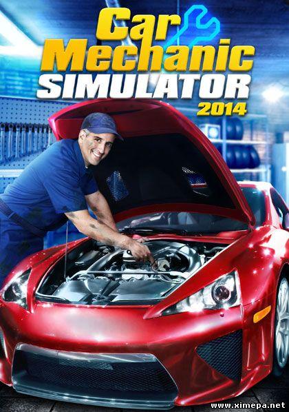 Скачать игру Car Mechanic Simulator торрент бесплатно