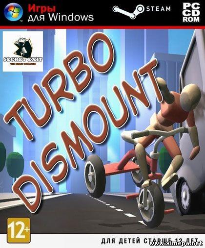 Скачать игру Turbo Dismount торрент бесплатно