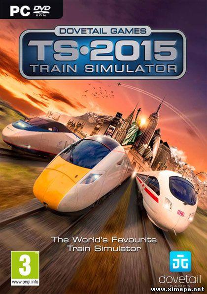 Скачать игру Train Simulator 2015 торрент бесплатно