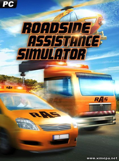 Скачать игру Roadside Assistance Simulator торрент