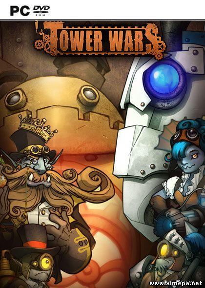 Скачать игру Tower Wars торрент бесплатно