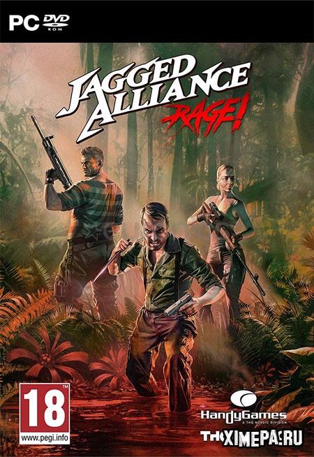 постер игры Jagged Alliance: Rage!