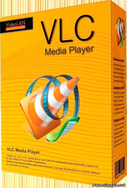 Скачать программу VLC Media Player 2.1.5 торрент