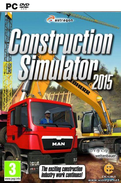 Скачать игру Construction Simulator 2015 торрент
