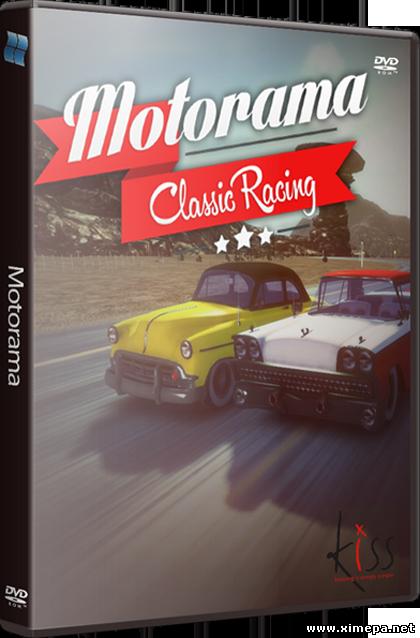 Скачать игру Motorama торрент бесплатно