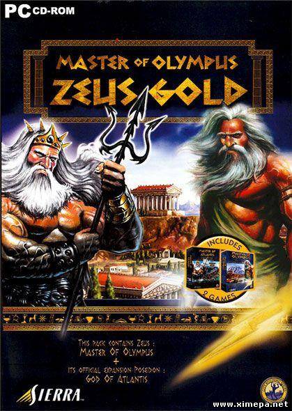 Скачать игру Зевс: Повелитель Олимпа торрент