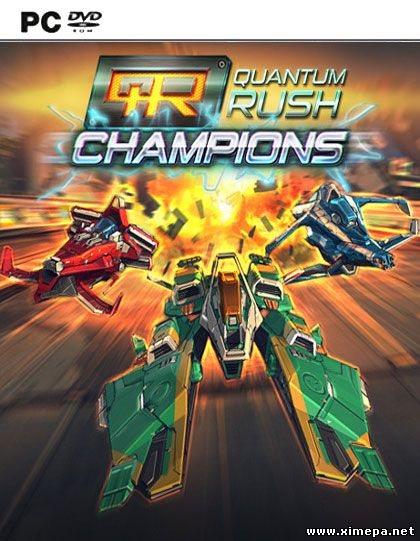 Скачать игру Quantum Rush Champions торрент