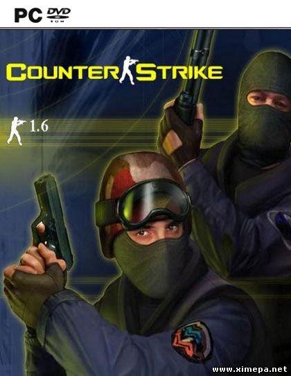 Скачать игру Counter-Strike 1.6 2014 NEW торрент бесплатно