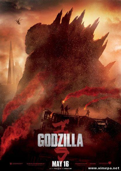 Смотреть трейлер Годзилла (2014) онлайн
