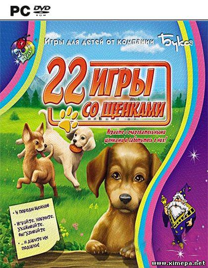 Сиськи Нежные (найдено 2317 порно видео.) -