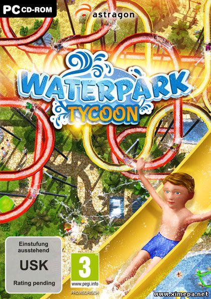 Скачать игру Waterpark Tycoon торрент бесплатно