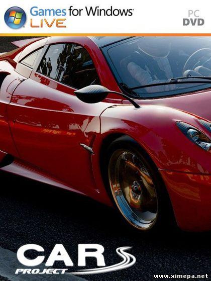 Смотреть анонс игры Project CARS