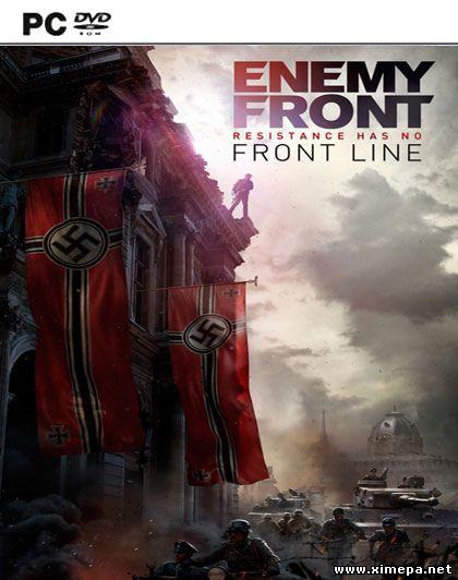 Скачать игру Enemy Front торрент бесплатно