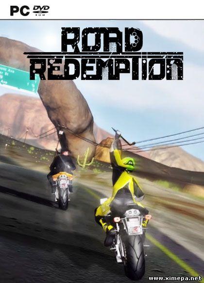 Скачать игру Road Redemption торрент бесплатно
