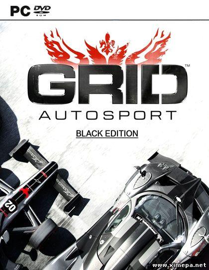 Скачать игру GRID Autosport - Black Edition торрент бесплатно