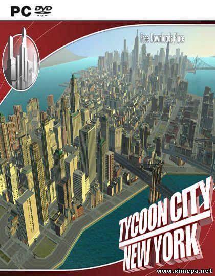 Скачать игру Tycoon City: New York торрент бесплатно